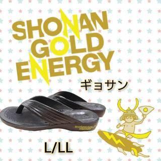 【ネット決済】【滑らない!!】湘南ゴールドロゴ入り ギョサン(新品)
