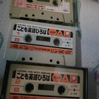 九九   英語   子供用カセットテープ