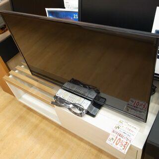 パナソニック 32型液晶テレビ ビエラ 2014年製 TH-32...
