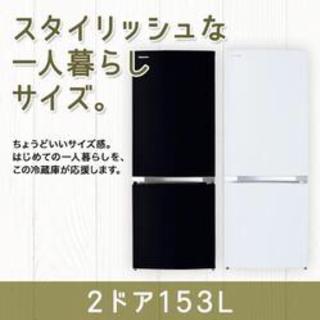 【ネット決済】東芝 TOSHIBA GR-S15BS(K) [冷...