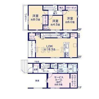 🏠新築分譲開始🏠限定1区画💁♂️自己資金ゼロ円で購入可能です!