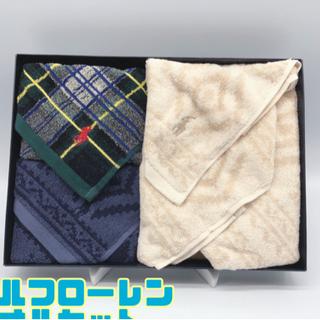 ラルフローレン タオルセット【C7-924】