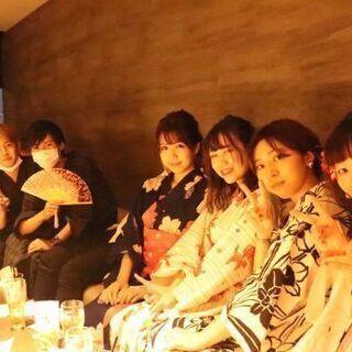 10月2日開催!60名規模社会人交流会《浴衣Night》 − 福岡県