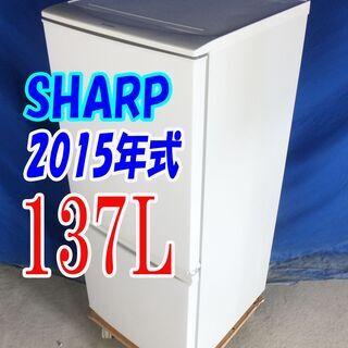 オータムセール!!🌰2015年式★SHARP★SJ-D14A-W...