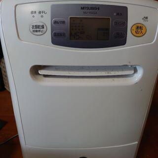 MITSUBISHI 衣類乾燥機