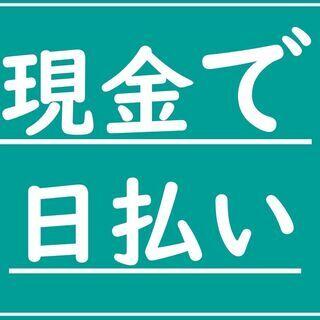 単発1日からOK!東武野田線春日部・愛宕駅より無料送迎!倉庫内で...