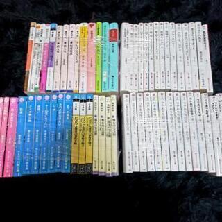 単行本、ケータイ小説等61冊セット