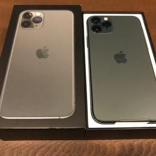 【ネット決済・配送可】新品未使用品 iPhone 11Pro ス...