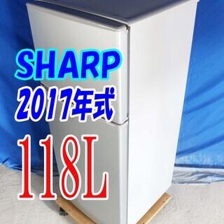 オータムセール!!🌰2017年式★SHARP★SJ-H12B-S...