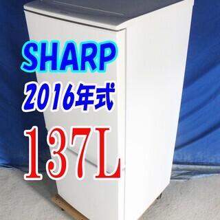 ハロウィーンセール🌰2016年式★SHARP★SJ-D14B-W...