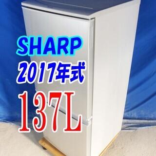 ハロウィーンセール🌰2017年式★SHARP★SJ-D14C-S...