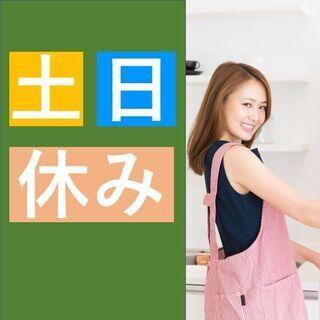 人気の日勤&土日休みのピッキングのお仕事♪社宅完備!男女活躍中◎...