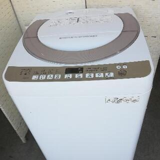 【23区送料無料】シャープ洗濯機⭐7kg⭐冷蔵庫とセット購入は割...
