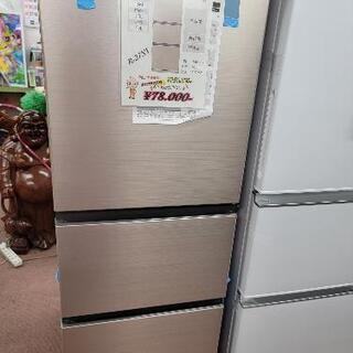 未使用❕HITACHI 冷蔵庫