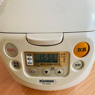 象印 炊飯器 5合炊き