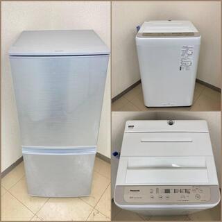 【地域限定送料無料】【国産品セット】冷蔵庫・洗濯機 CRA…