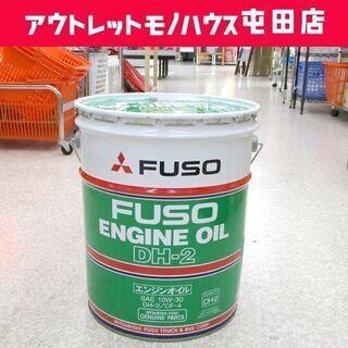 三菱ふそう純正 FUSO DH-2 10W-30 20L …
