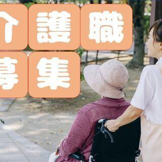 【東大阪市】無資格・未経験からスタートOK◆介護老人保健施設で介...