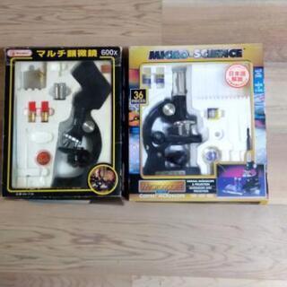ジャンク 顕微鏡 2台