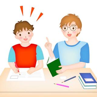 真の「学力」をつける!お子様の将来へ影響を与える家庭教室