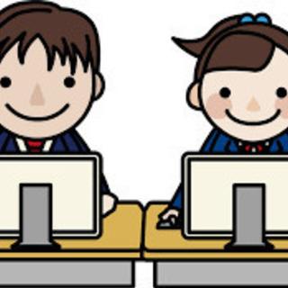 (600円)パソコン教えます!例:ワード・エクセル(Wor…