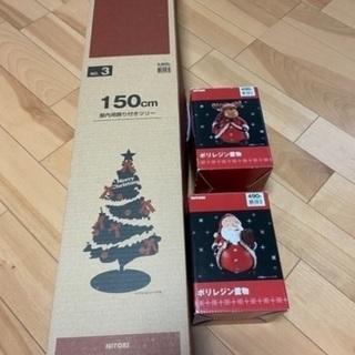 本日お引き取り限定 クリスマスツリー&飾り物