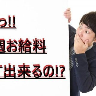 <10/18~12/20(月・火・水・木のみ)>単日だけOK♪お...