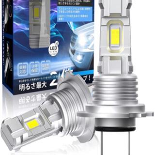 【新品未使用】led h7 ヘッドライト 爆光 ファンレス 車用...