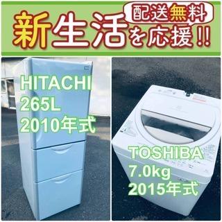 送料設置無料❗️ 🔥国産メーカー🔥でこの価格❗️🔥冷蔵庫/…