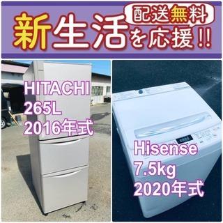 もってけドロボウ価格🔥送料設置無料❗️冷蔵庫/洗濯機の🔥限…