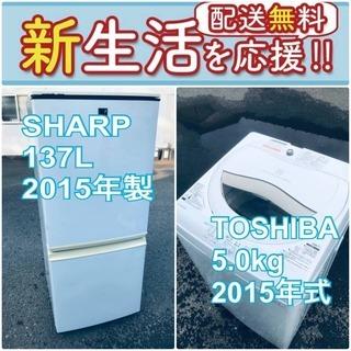 送料設置無料❗️🔥赤字覚悟🔥二度とない限界価格❗️冷蔵庫/…
