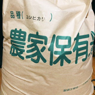 1等級コシヒカリ玄米30kg