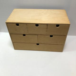 #5730 IKEA ミニチェスト 小物収納棚 木製