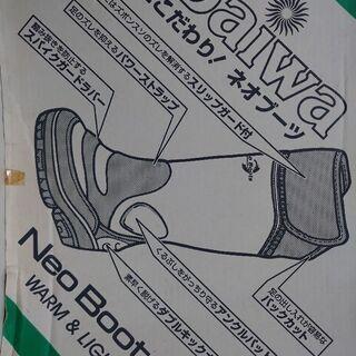 Daiwaの長靴24〜24,5他26