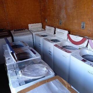 洗濯機3000円セール 冷蔵庫 洗濯機 家具 小物家電 色々揃え...