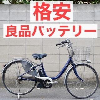 {受付中}⭐️格安⭐ヤマハ 26インチ 4.0ah 電動自転車 ...