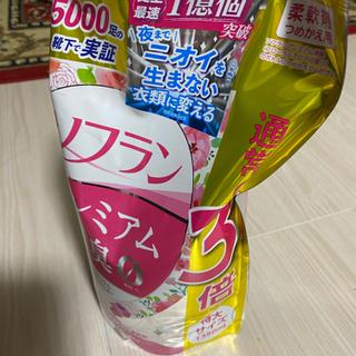 【取引中】柔軟剤 ソフラン 大きいサイズ