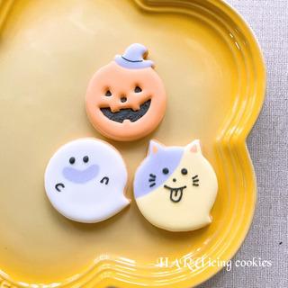 ニャトワンカフェ/ハロウィンアイシングクッキーワークショップ