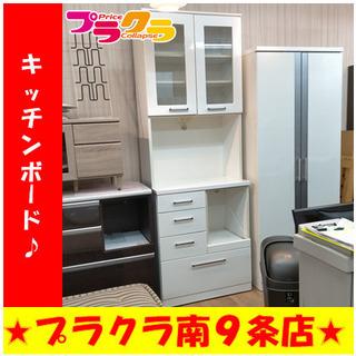 G4996 キッチンボード コンセント3口 送料B 家具 食器棚...