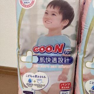 取引先決定!GOON+肌快適設計 - 刈谷市