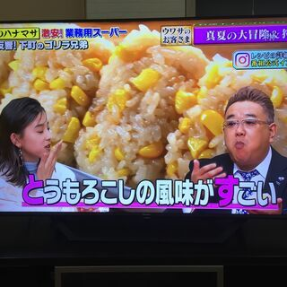 Hisense 55型 液晶テレビ(2020年製)ジャンク