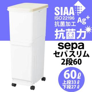 分別ゴミ箱 − 愛知県