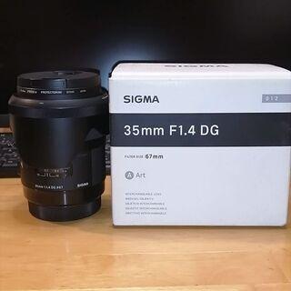 SIGMA 35mm F1.4 DG HSM [キヤノン用…
