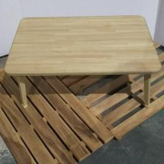 ☆ミニテーブル ナチュラル 幅75