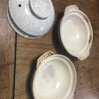 一人用土鍋 2個セット