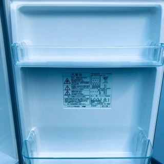 ♦️EJ1301番 Panasonic冷凍冷蔵庫 【2011年製】 - 所沢市