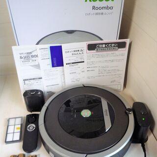 ☆アイロボット iRobot 880 Roomba 自動掃除機 ...