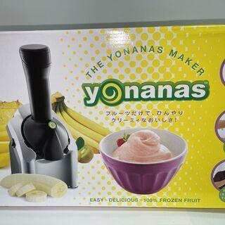 yonanas ヨナナスメーカー