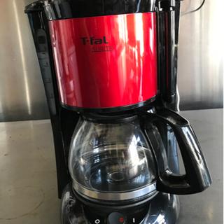 T-fal のコーヒーメーカー