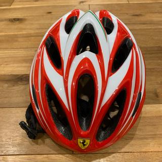 子ども用自転車ヘルメット(フェラーリ)